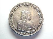 рубль 1743 года